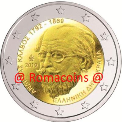 Dáil Éireann #RM# 2 EURO COMMEMORATIVE IRELAND 2019